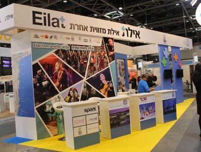 Eilat – Municipal tourism corporation