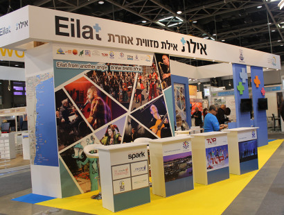 Eilat – Municipal tourism corporation