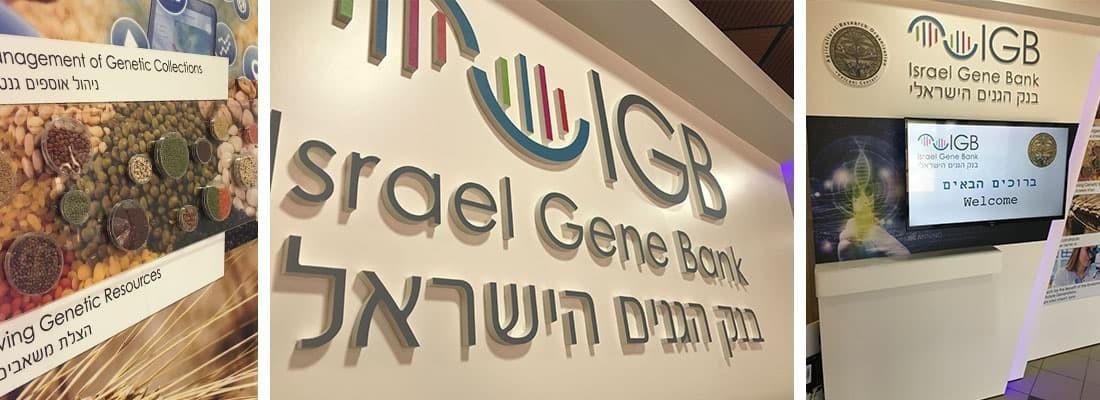 Israel Gene Bank