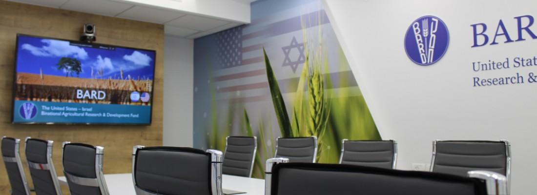 """תכנון ועיצוב חדר ישיבות BARD – קרן מחקר ופיתוח חקלאית של ארה""""ב – ישראל"""